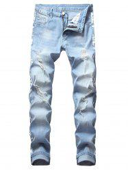 Light Wash Ripped Casual Jeans -