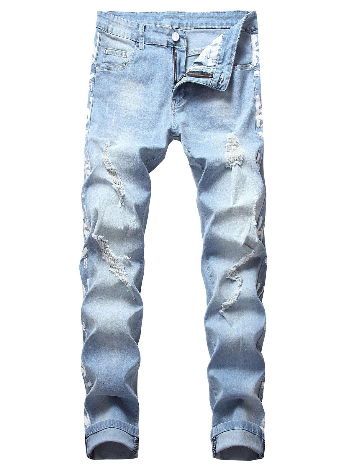 Latest Light Wash Ripped Casual Jeans