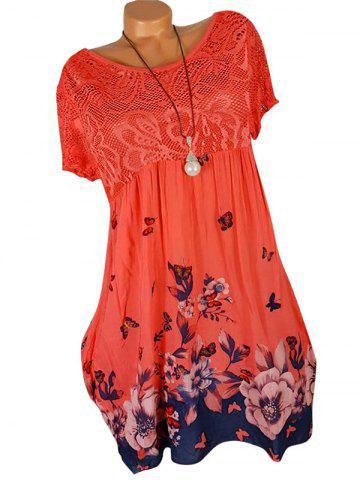 Lace Panel Butterfly Print Plus Size Shift Dress