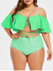 Lace Up Plus Size Striped Panel Bikini Set -