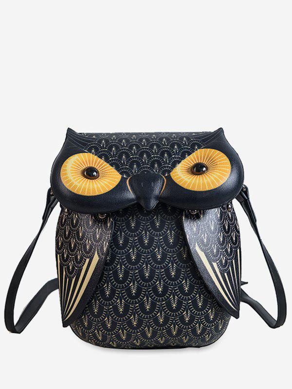New Creative Owl Small Backpack