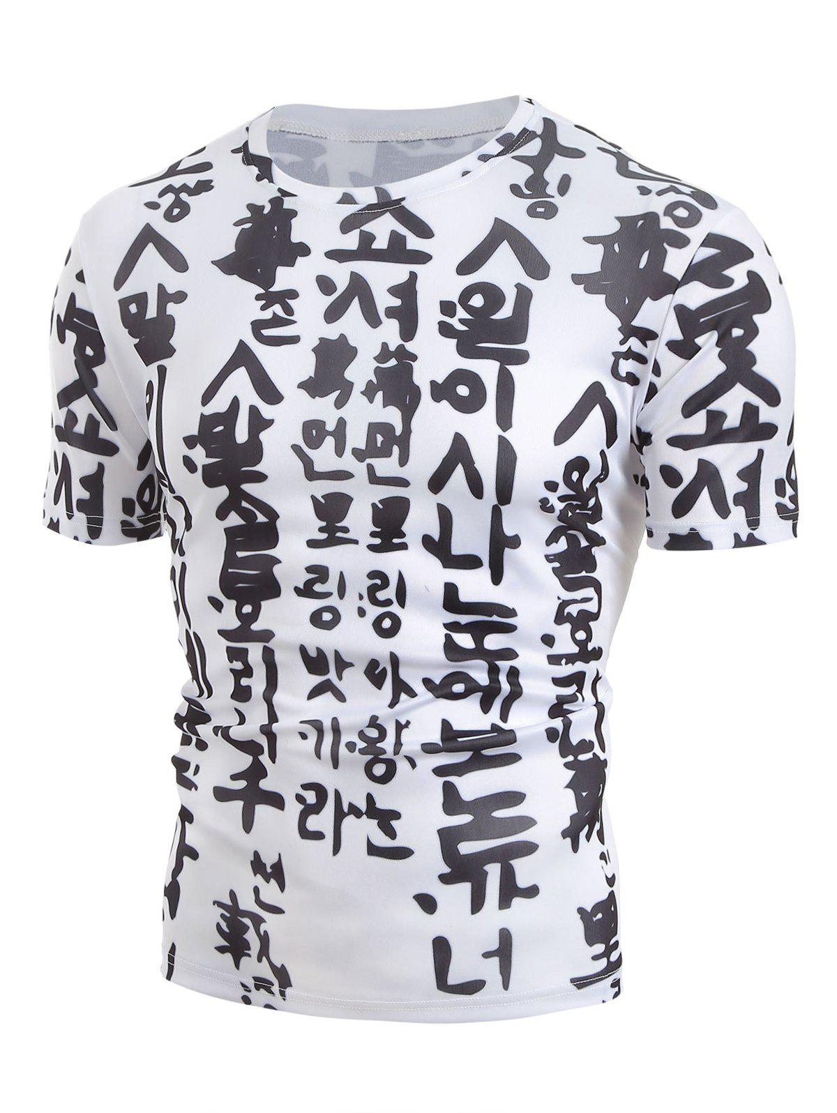Outfit Korean Characters Print Round Neck T-shirt