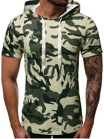Camouflage Print Zipper Design Hooded T-shirt