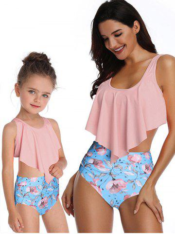 Floral Print Overlay Family Swimsuit