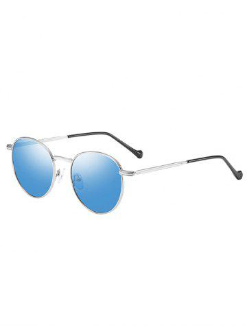 Metal Frame Driver Sunglasses