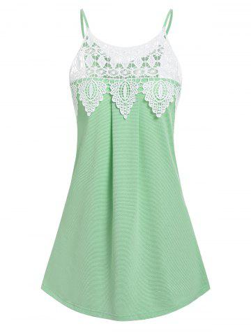 Lace Insert Flare Cami Tank Top