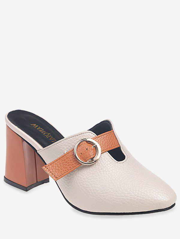 Sale Contrast Buckle Strap Slingback Pumps