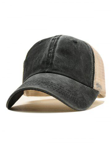 Simple Casual Style Baseball Hat