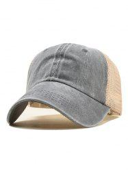 Simple Casual Style Baseball Hat -