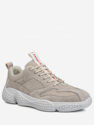 Mesh Trim Casual Sneakers -