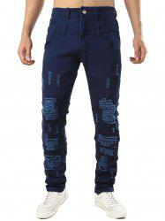 Zip Fly Design Casual Ripped Jeans -