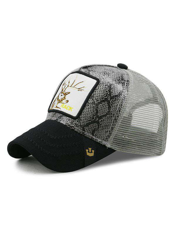 Best Embroidery Antelope Mesh Baseball Cap