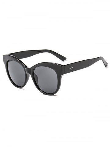 Outdoor Catty Eye Sunglasses