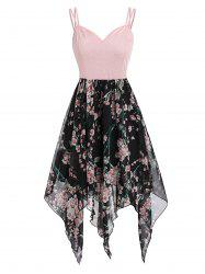 Floral Handkerchief Asymmetric Cami Dress -
