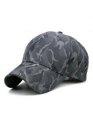 Camouflage Printed Casual Baseball Hat -
