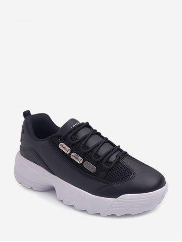 Breathable PU Leather Casual Shoes