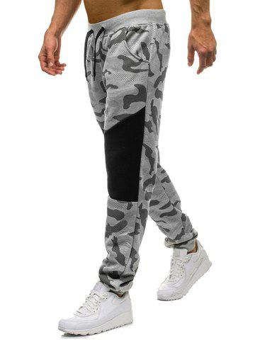 Camouflage Printed Leisure Jogger Pants
