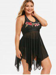 Plus Size Halter Embroidered Skirted Tankini Swimsuit -