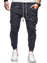 Zipper Decoration Drawstring Jogger Pants -