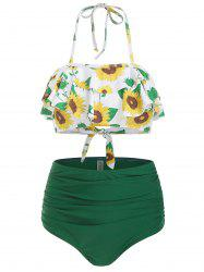 Sunflower Overlay Halter Bikini Swimsuit -