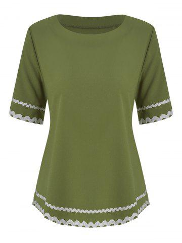 Contrast Patched Short Sleeve Blouse