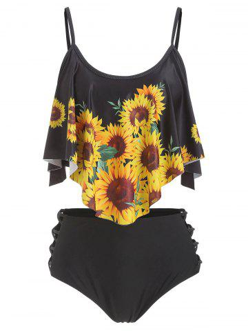 Sunflower Flounce Lattice Tankini Swimsuit