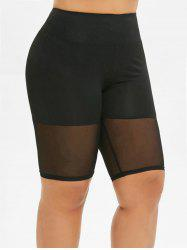 Solid Voile Panel Biker Plus Size Shorts -