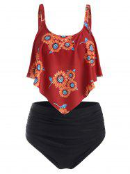 Sunflower Flounce Ruched High Waisted Tankini Swimsuit -