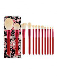 12PCS Makeup Brush Set with Bag -