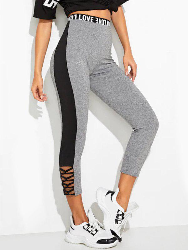 Store Marled Two Tone Criss Cross Sporty Leggings