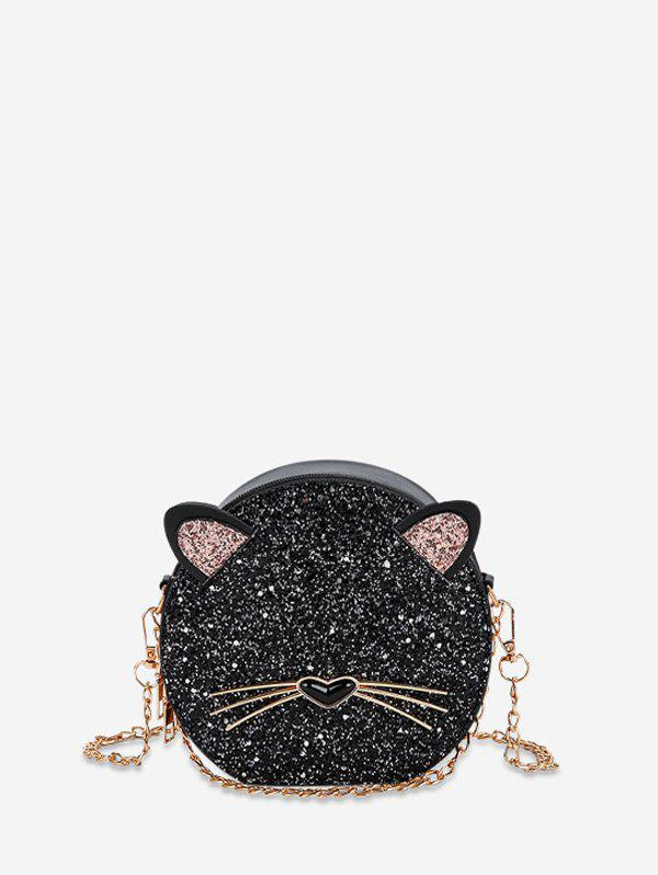 Trendy Glitter Animal Design Round Crossbody Bag