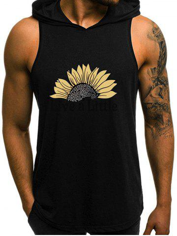 Live A Little Half Sunflower Print Casual Hooded Tank Top