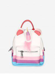 Unicorn Pattern Design Student Backpack -