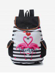Animal Print Pattern Striped Student Backpack -