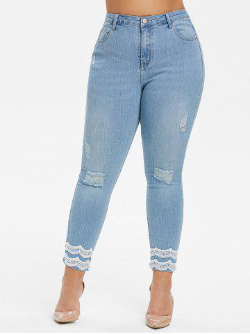 Plus Size Lace Trim Skinny Ninth Ripped Jeans