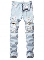 Drape Panel Ripped Decoration Casual Jeans -