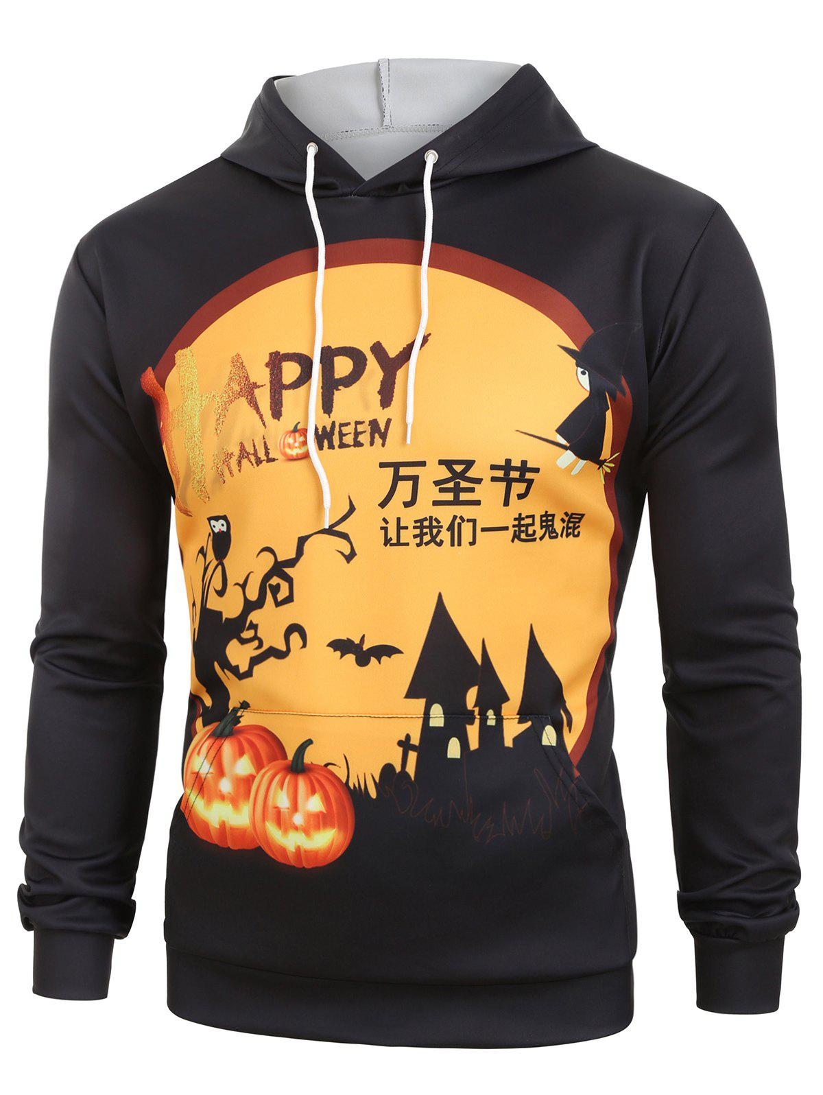 Store Happy Halloween Chinese Character Graphic Drawstring Hoodie