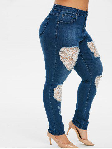 Plus Size Lace Insert Distressed Jeans