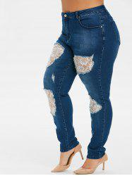 Plus Size Lace Insert Distressed Jeans -