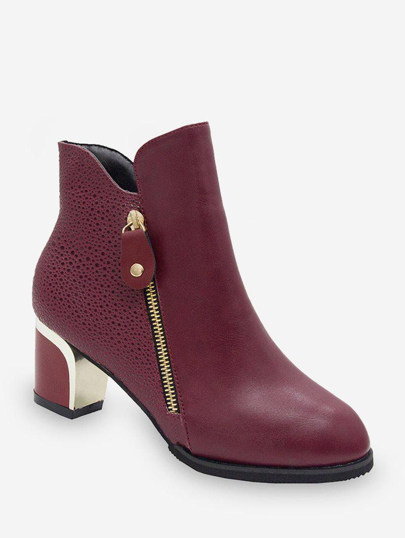 Discount Embossed PU Chunky Heel Short Boots