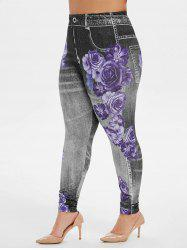 Plus Size High Rise Floral Gym Jeggings -