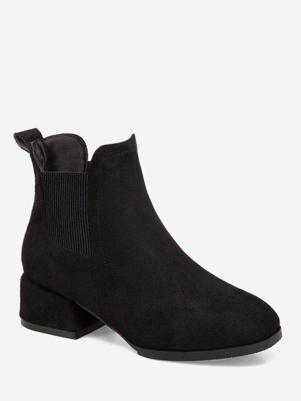 Chic Plain Chunky Heel Chelsea Ankle Boots