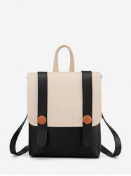 Contrast Strap Accent Flap PU Backpack -