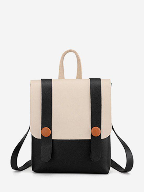 Outfits Contrast Strap Accent Flap PU Backpack