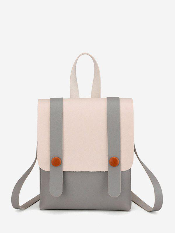 Trendy Contrast Strap Accent Flap PU Backpack