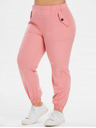 Plus Size High Waist Jogger Pants -