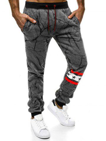 Striped Accent Cracked Print Jogger Pants
