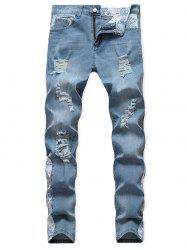 Casual Ripped Decoration Zip Fly Jeans -