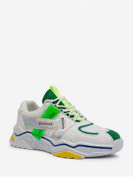 Laser Trim Breathable Dad Sneakers -