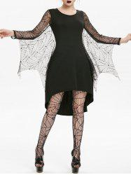 Asymmetric Spider Web Lace Insert High Low Gothic Dress -